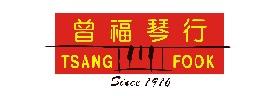 Tsang Fook Piano Co. Ltd