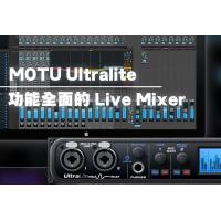 秘技:用 Interface 做 Mixer