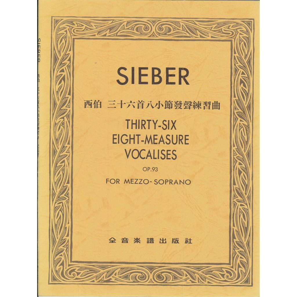 Sieber Op.93 Thirty-Six Eight-Measure Vocalises for Mezzo-Soprano