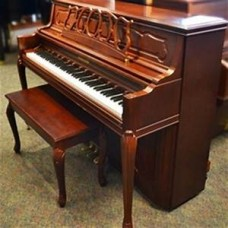 Young Chang PF-110 (FC) Upright Piano