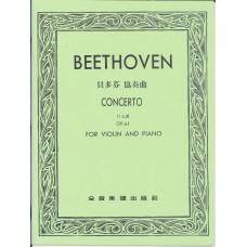 Beethoven Concerto in D major Op.61