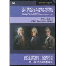 Classical Piano Music Style and Interpretation (Vol 1 Early Classcial Music)