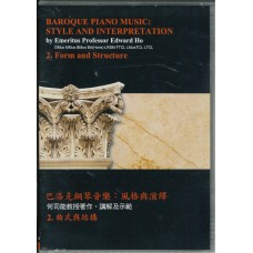 Baroque Piano Music: 2. Form and Structure