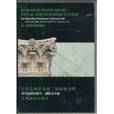 Baroque Piano Music: 4. Articulation