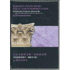 Baroque Piano Music: 6. Ornamentation