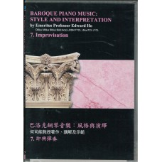 Baroque Piano Music: 7. Improvisation