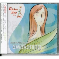 Awakening (music to feed the soul)