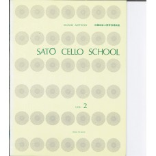 Sato Cello School Vol 2