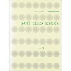 Sato Cello School Vol 1