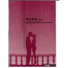 愛的根源Piano/Violin