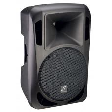 Studiomaster DRIVE Series Active Speaker Cabinets