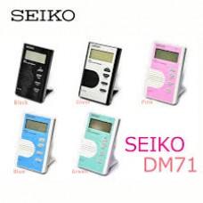 Seiko DM71 Metronome